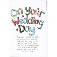Wedding card Scottish keepsake card - On your wedding day
